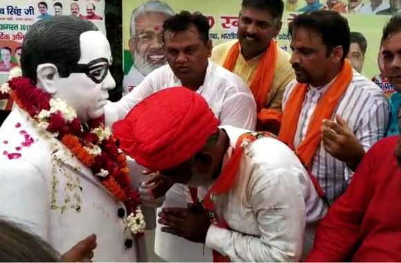 दलितों को साधने के लिए भाजपा ने शुरू किया ये काम तो मायावती भी हो गई परेशान, देखें वीडियो