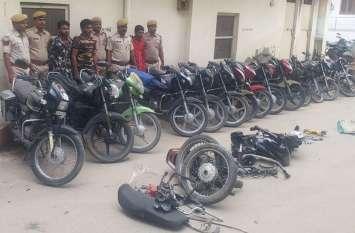 तीन जनों को पन्द्रह मोटरसाइकिल सहित पकड़ा -शहर थाना पुलिस की कार्रवाइर्