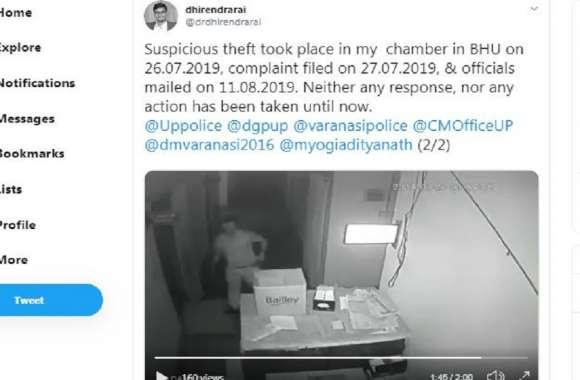 चोरी का मुकदमा दर्ज नहीं कर रही थी पुलिस, सीएम को किया ट्वीट तब जाकर हुई कार्रवाई