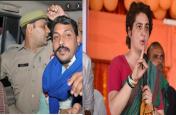 भीम आर्मी के मुखिया चन्द्रशेखर की गिरफ्तारी पर प्रियंका गांधी ने सरकार के खिलाफ किया यह बड़ा ऐलान