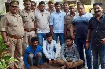 पुलिस को मिली बड़ी सफलता, दो इनामी बदमाश के साथ शूज व्यापारी का हत्यारा भी पकड़ाया