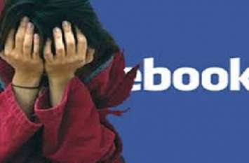 फेसबुक पर दोस्ती, दूसरे दिन डेटिंग फिर... वही बात हो गई