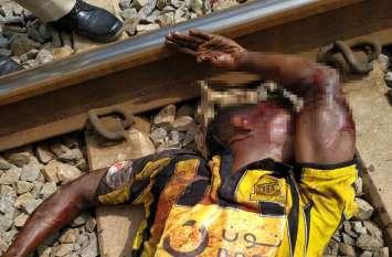 आखिरकार विदेशी फुटबॉल खिलाड़ी का शव भेजा गया अफ्रीका, बाराद्वार में ट्रेन से गिरकर डायमंड की हो गई थी मौत