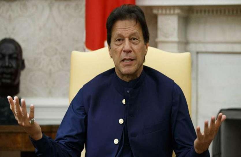 इमरान सरकार को बड़ा झटका, FATF ने पाकिस्तान को काली सूची में डाला, अब पाई-पाई को होगा मोहताज