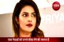 Video: जावेद अख्तर ने प्रियंका चोपड़ा को इसलिए बताया संस्काारी