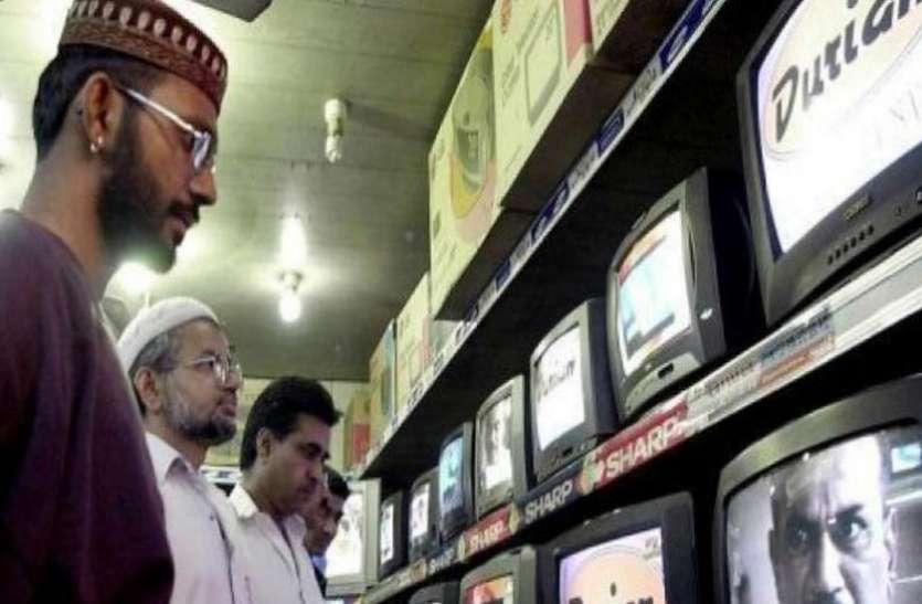 370 पर बौखलाए पाक का बड़ा फैसला, टीवी चैनलों पर भारतीय कंटेंट के प्रसारण पर लगाई रोक