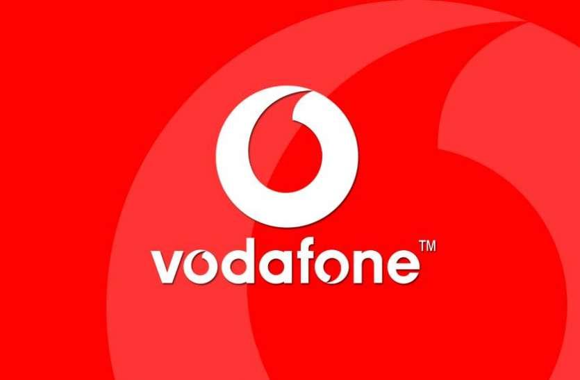 Vodafone ने 70 दिनों की वैलिडिटी वाला नया प्रीपेड प्लान किया लॉन्च