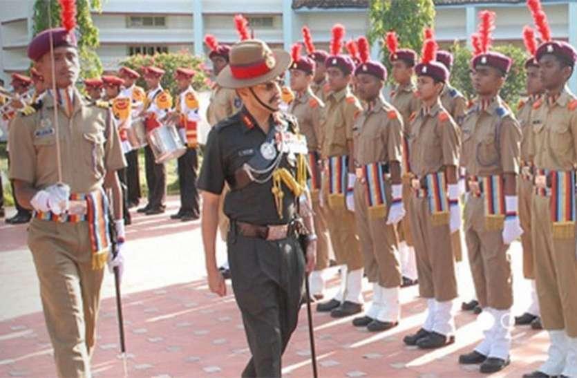सैनिक स्कूल में एडमिशन शुरू, दाखिले के लिए 23 सितम्बर तक कर सकते हैं ऑनलाइन आवेदन