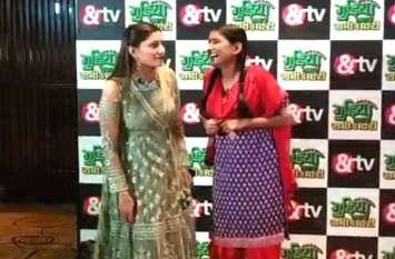 VIDEO STORY : शो के प्रमोशन के लिए इंदौर आईं सपना चौधरी