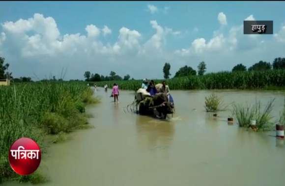 VIDEO: अन्नदाता पर कहर, बाढ़ में कई हजार बीघा फसलों पर फिरा 'पानी'
