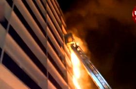 Video: पेरिस के अस्पताल में लगी भयंकर आग, एक की मौत