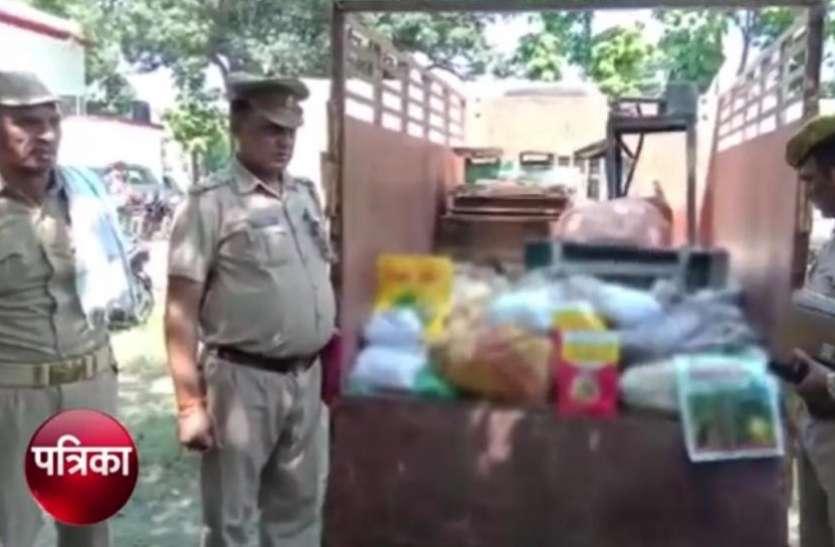 यूपी के इस जिले में दो फैक्ट्रियों पर पुलिस का छापा, भारी मात्रा में अवैध सामान बरामद, देखें वीडियो