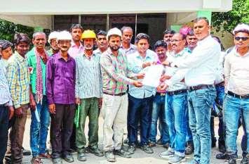 प्रशासन ने भी माना कंपनी कर रही वादाखिलाफी, 129 किसानों को नहीं दी नौकरी, करेंगे आंदोलन