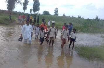 नदी पार कर स्कूल जाते हैं बच्चे, तेज बारिश होने पर नहीं पहुंचते स्कूल