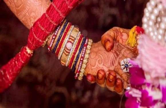 दो महीने पहले हुई इस महिला की शादी, पति के साथ सफर में हो गई गायब