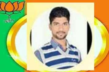 ऑनर किलिंग में भाजपा नेता की गोली मारकर हत्या, प्रेमिका के पिता-चाचा ने दिया वारदात को अंजाम