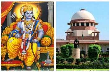 बिलासपुर के हनुमान ने खुद को बताया राम का वंशज, सुप्रीम कोर्ट में एफिडेविट दाखिल