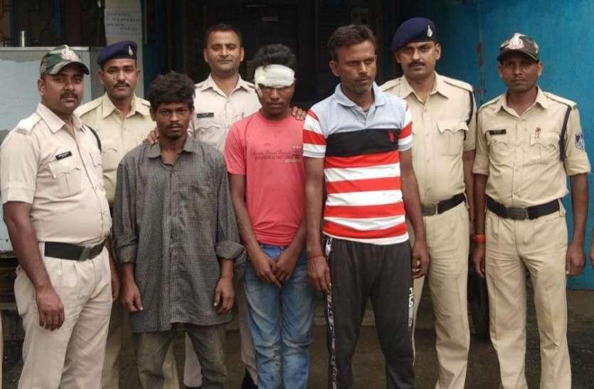 घर में घुस कर मारपीट करने वाले आरोपी गिरफ्तार, जानिए पुलिस ने कैसे पकड़ा