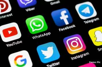 Banswara_News : सोशल मीडिया पर भोपे सक्रिय, मोबाइल पर मंत्र पढकऱ सांप का जहर उतारने का ढोंग