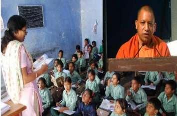 इस बार शिक्षकों ने दिया सीएम योगी को बड़ा झटका, नहीं माना आदेश, अब ये काम करने का किया ऐलान