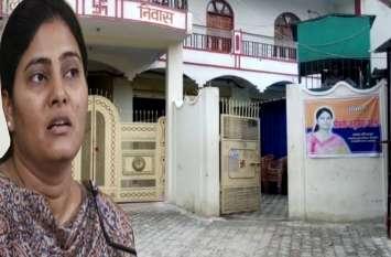 भाजपा की सहयोगी अनुप्रिया पटेल की पार्टी के लिये मुश्किल समय, पटेलों के गढ़ में बदला सत्ता का केन्द्र