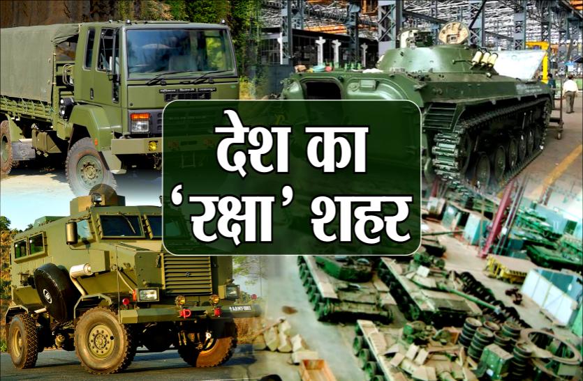 चारों तरफ पहाड़ों से घिरा है ये शहर, देश की सुरक्षा और सेना के लिए सबसे महत्वपूर्ण है