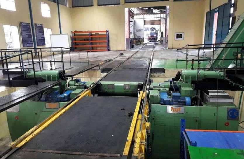ट्रेनों के पहियों की कटिंग करने में काम आती है यह मशीन, प्रदेश में इटारसी डीजल शेड को मिली इसकी सौगात, यह होगा फायदा