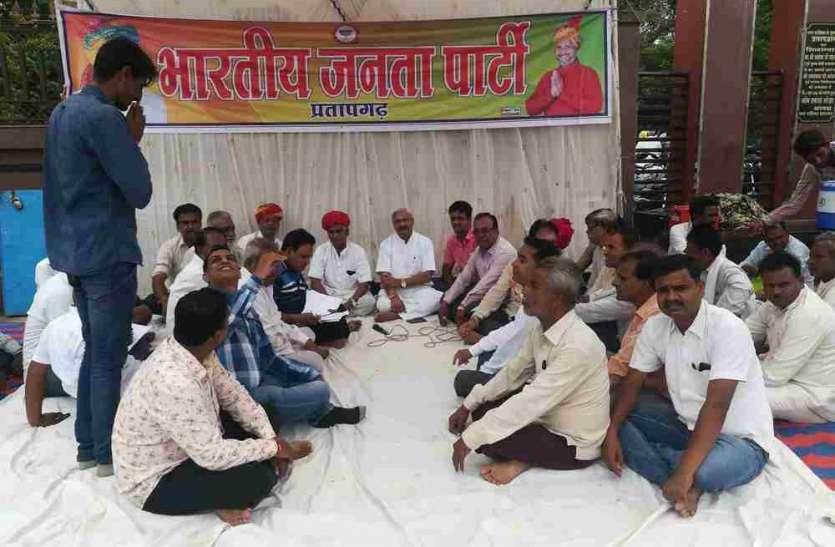 भाजपा ने किया विरोध प्रदर्शन, प्रदेश में कानून और प्रशासनिक व्यवस्था बिगडऩे का लगाया आरोप