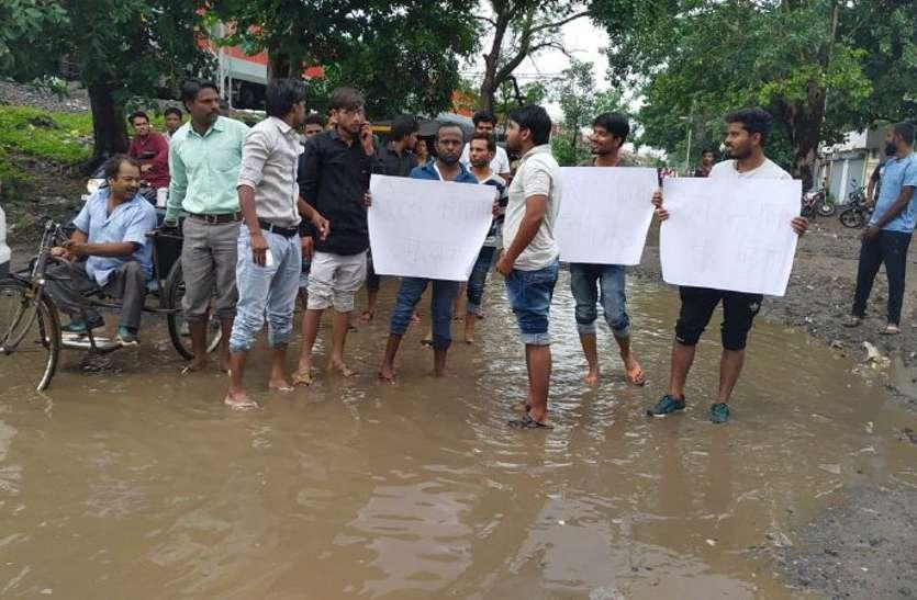 गड्ढों से परेशान लोगो ने रेलवे अधिकारियों के खिलाफ लगाए मुर्दाबाद के नारे, देखें वीडियों