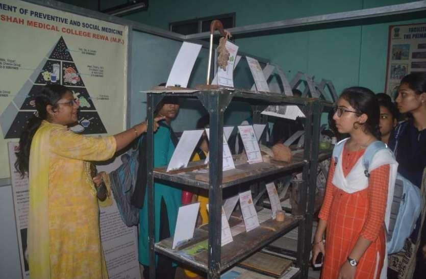 एसएस मेडिकल कॉलेज में आई डोनेशन पखवाड़ा,एवं नये छात्रों का निरीक्षण, देखें तस्वीरों में