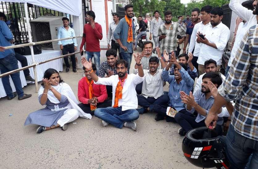 RU Election: छात्रसंघ चुनाव से पहले बवाल, एनएसयूआई-एबीवीपी ने किया प्रदर्शन और फिर लाठीचार्ज