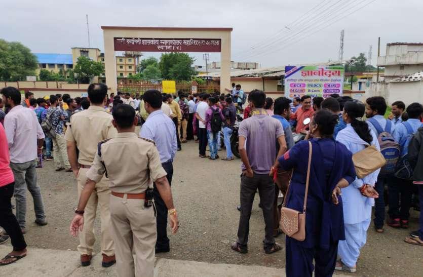 आक्रोशित छात्रों ने कॉलेज गेट पर जड़ा ताला
