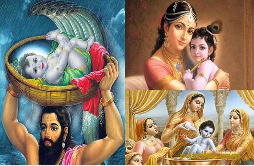 Shri Krishna Janma stuti