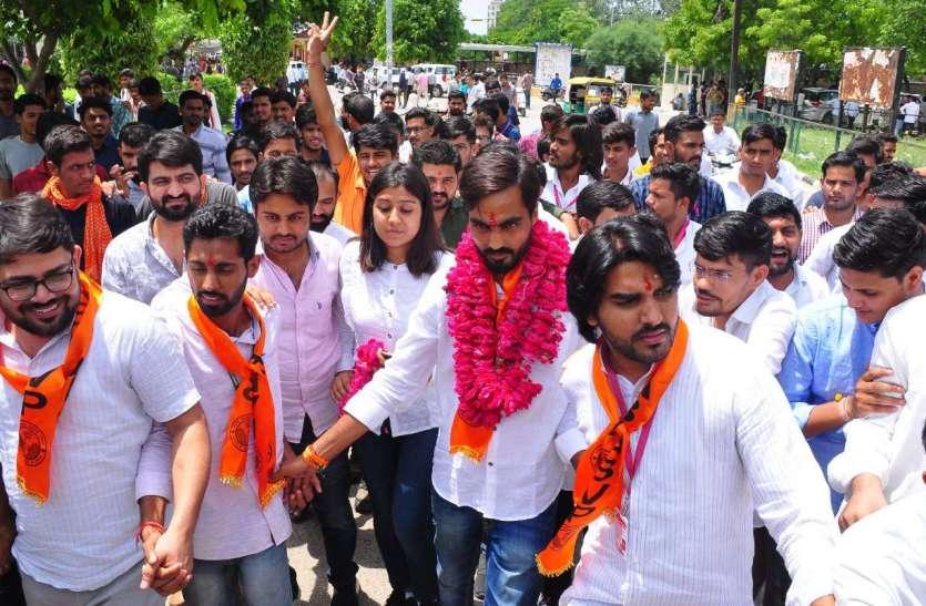 RU Election: ...लो हो गई छात्रसंघ प्रत्याशियों की तस्वीर साफ, देखें कौन-कौन हैं चुनावी मैदान में