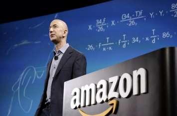 Amazon का सबसे बड़ा डिलीवरी स्टेशन तमिलनाडु में शुरू