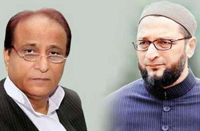 इस दिग्गज नेता ने आजम खान और असदुद्दीन ओवैसी को बताया भाजपा का पंचिंग बॉक्स, जानें और क्या कहा