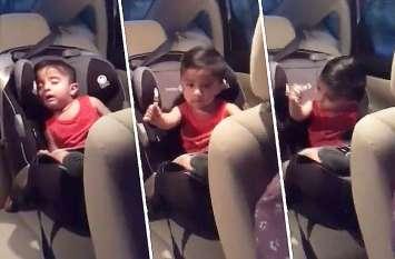 गाना बजते ही नींद से उठकर तुरंत डांस करने लगी बच्ची, वायरल हो रहा है ये अनोखा Video