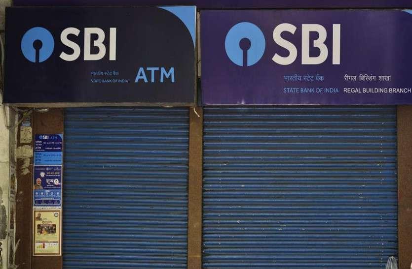 सरकारी बैंकों की 600 शाखाएं और 5500 एटीएम बंद