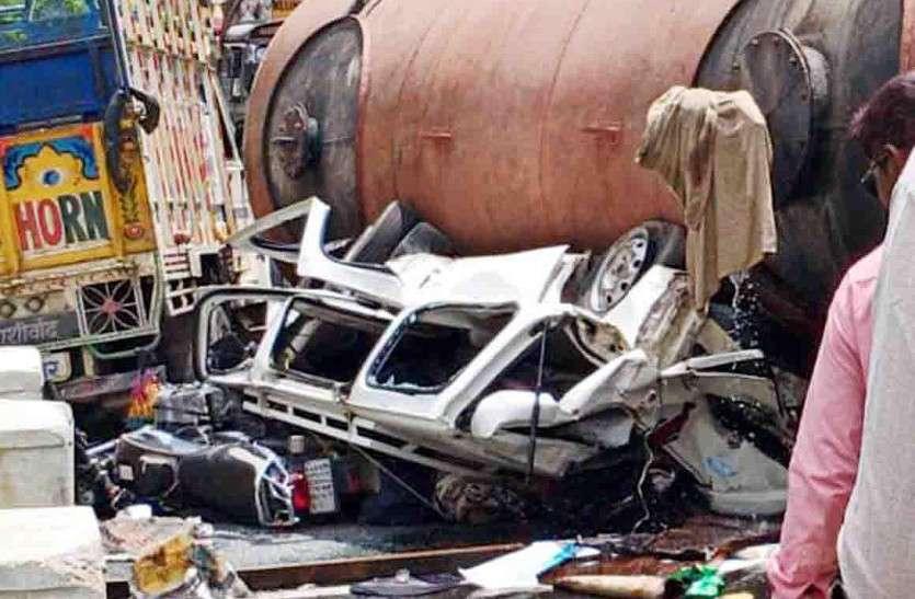 राजसमंद हादसा: गिरता रहा एसिड, वैन में फंसे चिल्लाते रहे, इनकी हुई मौत