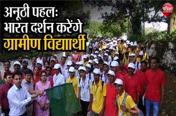 विधानसभा अध्यक्ष सीपी जोशी की पहल पर राजस्थान में अनूठा प्रयास