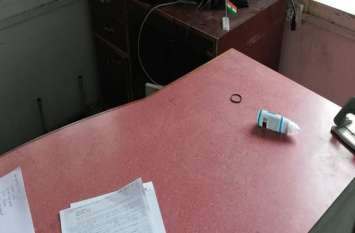 राजीव गांधी सेवा केन्द्र से कम्प्यूटर व सामान चोरी