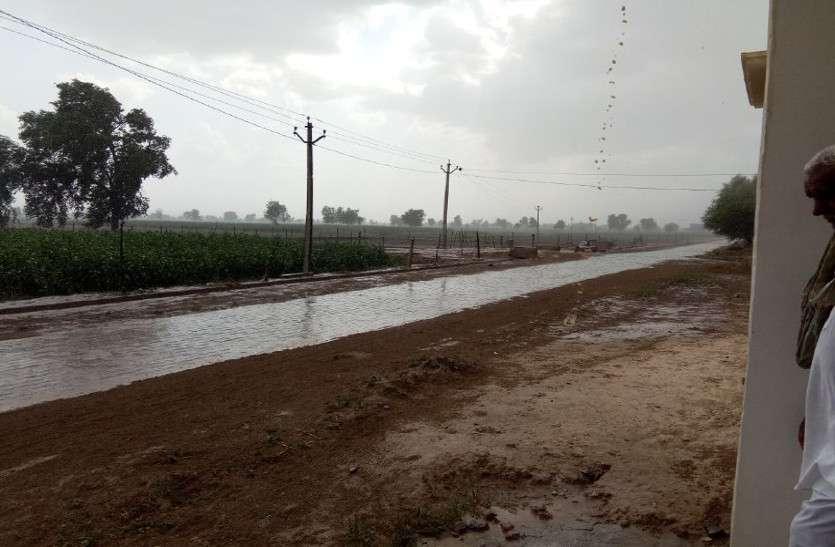 श्रीगंगानगर में धूप, निकटवती गांव चक केरा में वर्षा