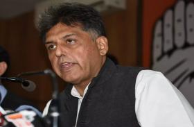 मंदी पर कांग्रेस के निशाने पर PM मोदी- गलत फैसलों ने उड़ा दी अर्थव्यवस्था की धज्जियां