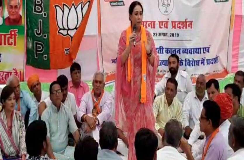 सांसद दिया कुमारी ने कांग्रेस पर साधा निशाना, कहा- सरकार को विकास की नहीं कुर्सी बचाने की चिंता