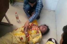सरकारी अस्पताल में तड़पती मां के इलाज के लिए गुहार लगाता रहा बेटा, डॉक्टर-स्टाफ हो गए गायब