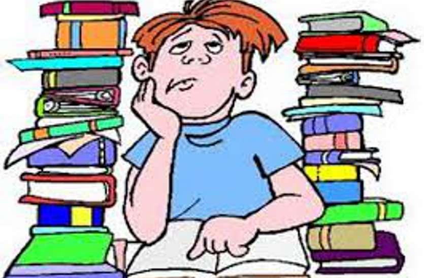 जांच के लिए राज्य स्तर पर जाएंगी त्रैमासिक परीक्षाओं की कॉपी
