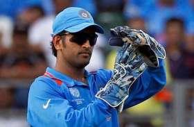 टीम इंडिया के पूर्व कप्तान धोनी की राजनीति में एंट्री ?, कुछ ऐसे दिखे धोनी!