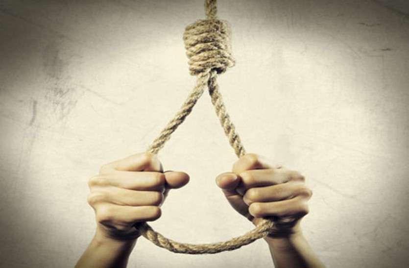 घर में फांसी लगाकर युवक ने की आत्महत्या
