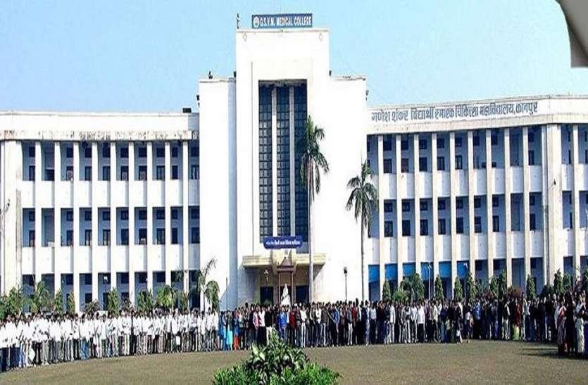 एमबीबीएस की ५०० सीटों वाला कानपुर में देश का पहला मेडिकल कालेज