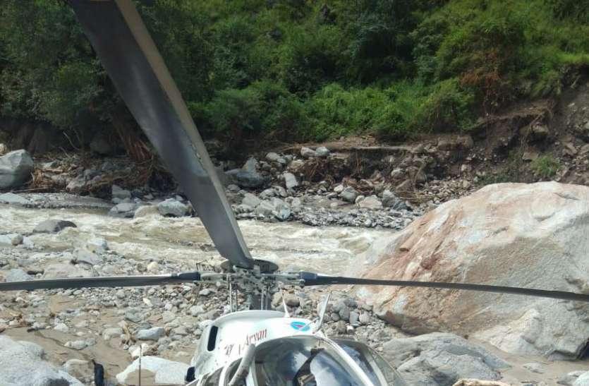Uttarakhan News: दो हेलीकॉप्टरों के दुर्घटनाग्रस्त होने के बाद वीवीआईपी को सताने लगी चिंता
